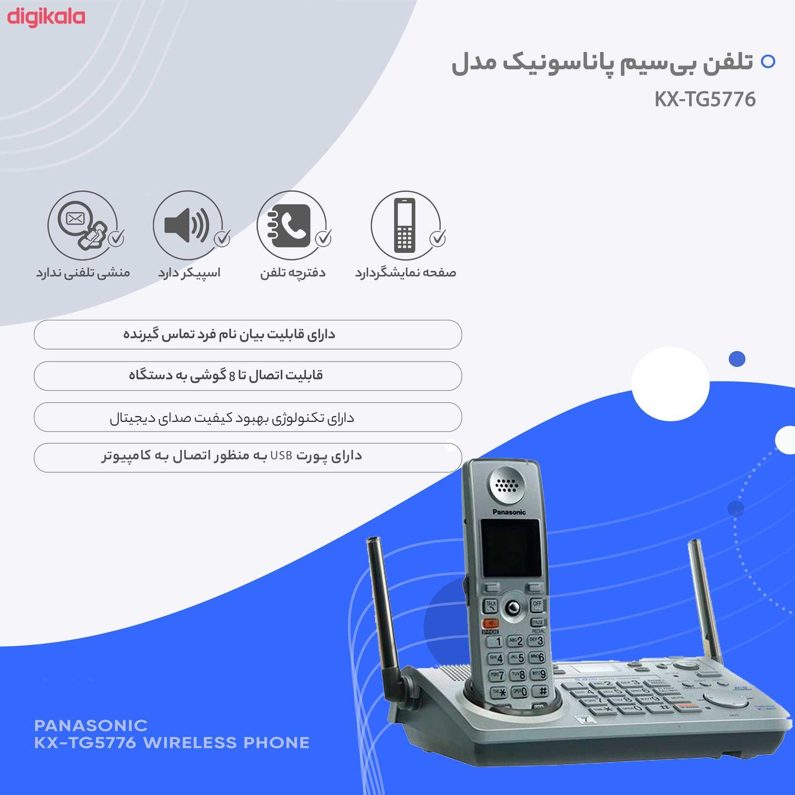 تلفن پاناسونیک مدل KX-TG5776 main 1 3