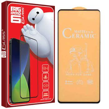 محافظ صفحه نمایش مات مدل Hero مناسب برای گوشی موبایل شیائومی Mi 9T / Mi9T Pro