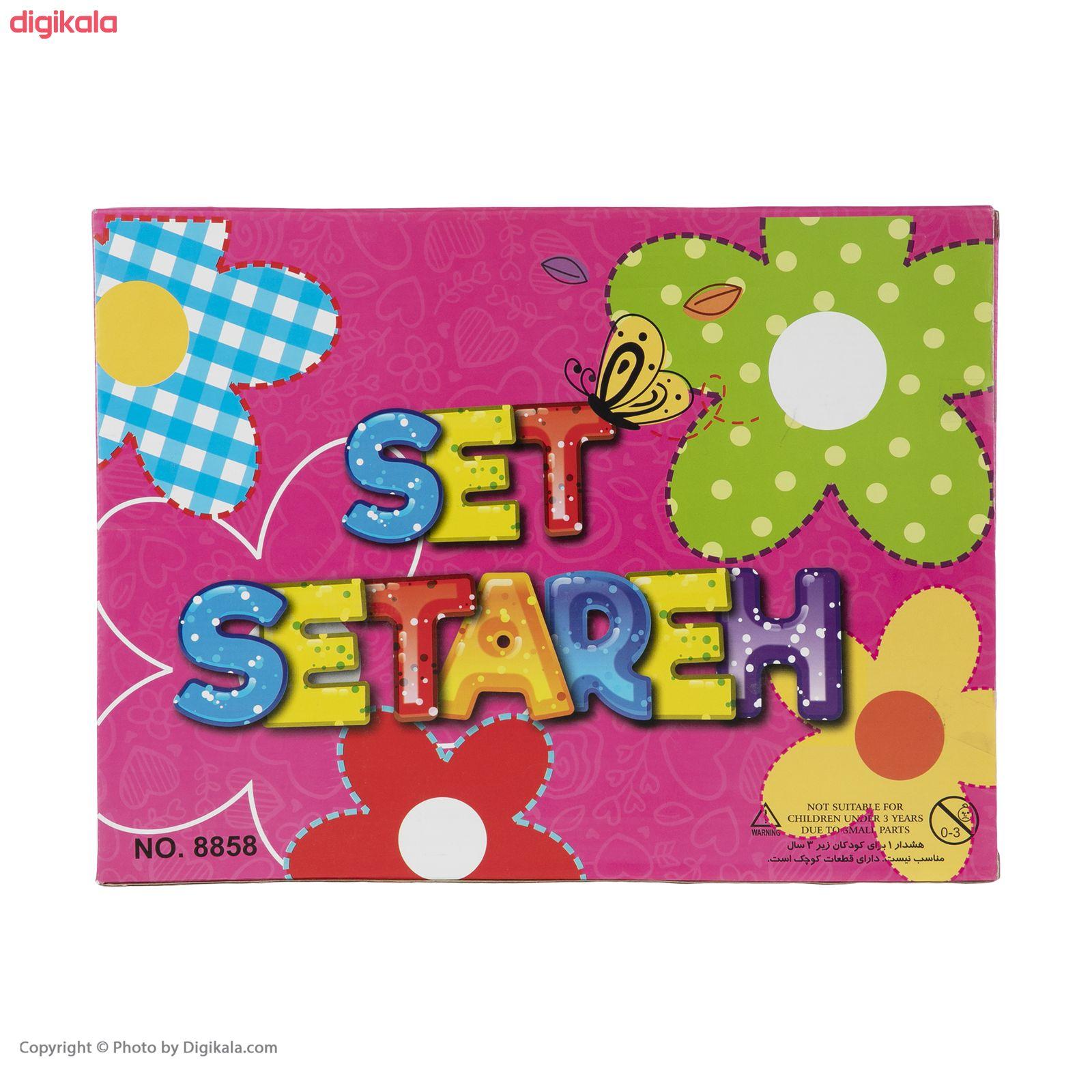 اسباب بازی ست لوازم آرایشی ستاره کد 8858  main 1 1