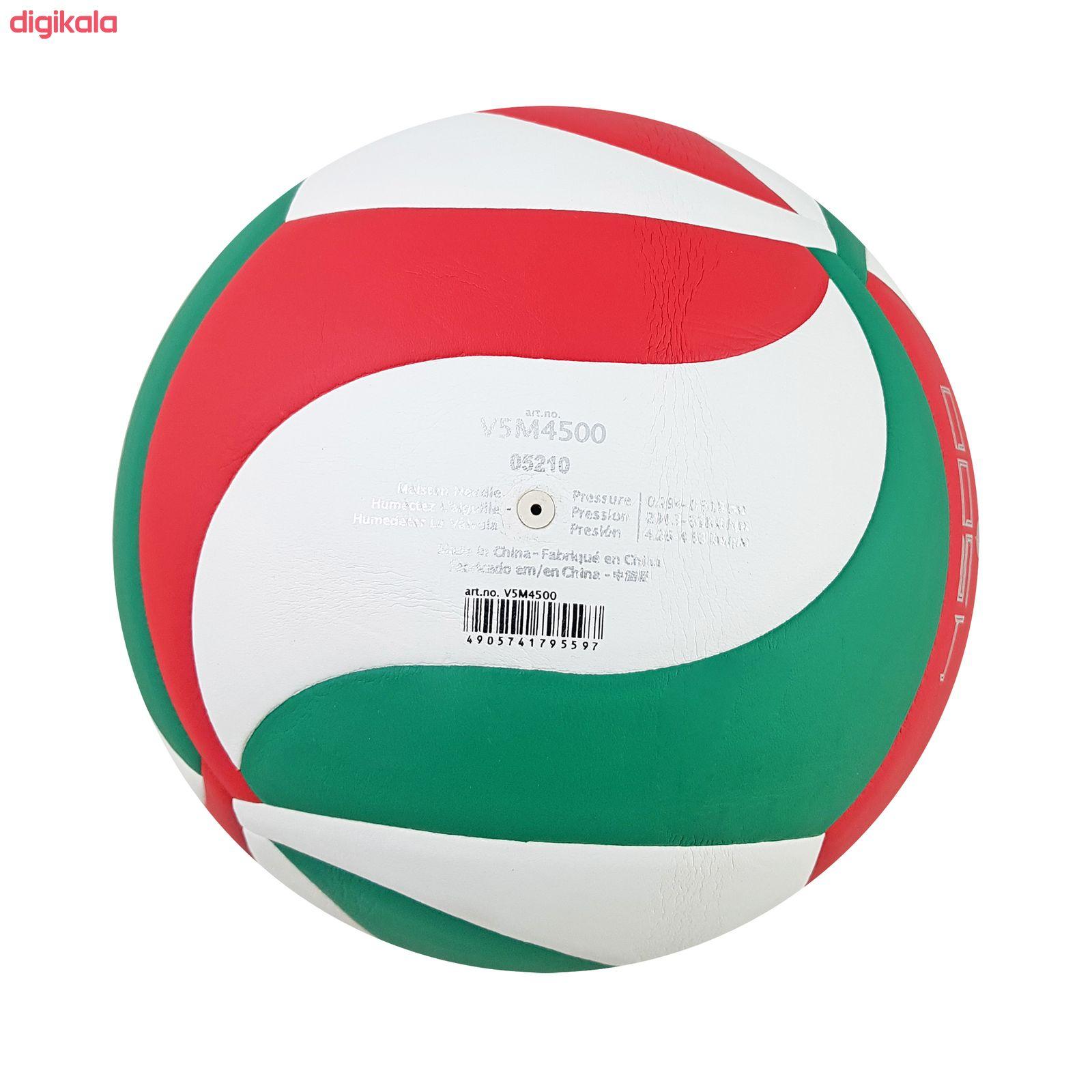 توپ والیبالمولدن مدل V5m4500  کد 05210 main 1 1