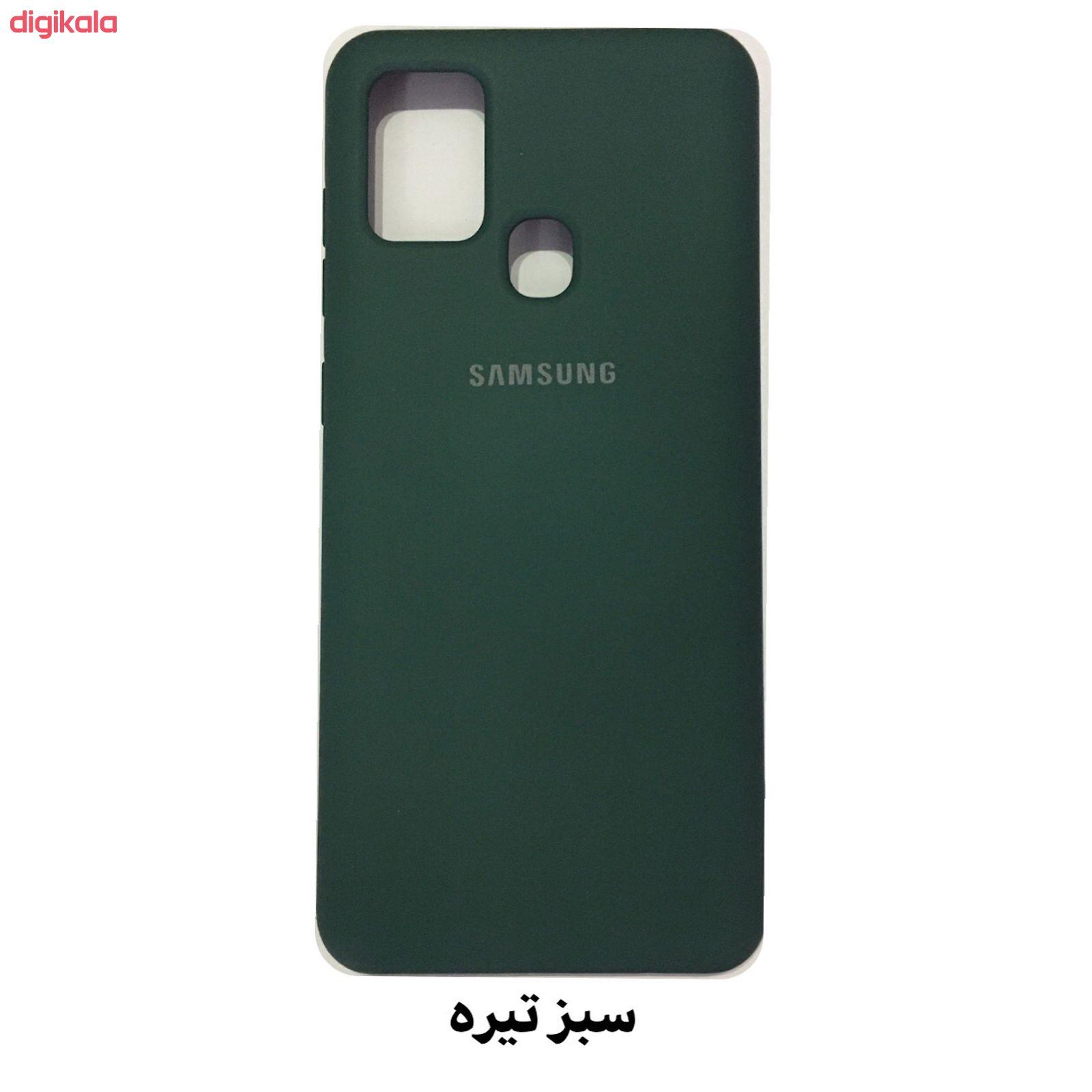 کاور مدل Sil-0021s مناسب برای گوشی موبایل سامسونگ Galaxy A21s main 1 2
