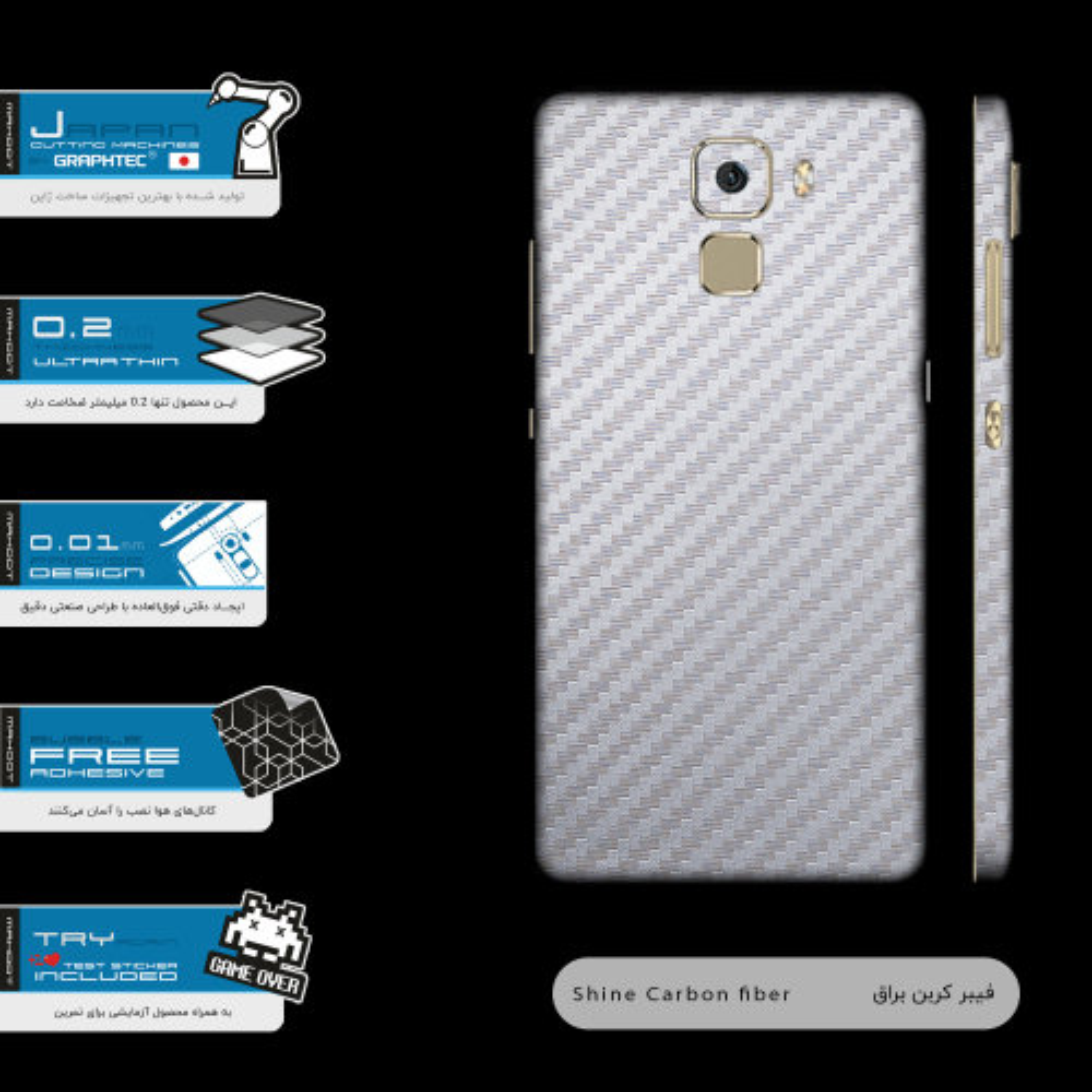 برچسب پوششی ماهوت مدل Steel-Fiber-FullSkin مناسب برای گوشی موبایل آنر 7