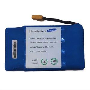باتری اسکوتر برقی سامسونگ مدل ۰۰۱