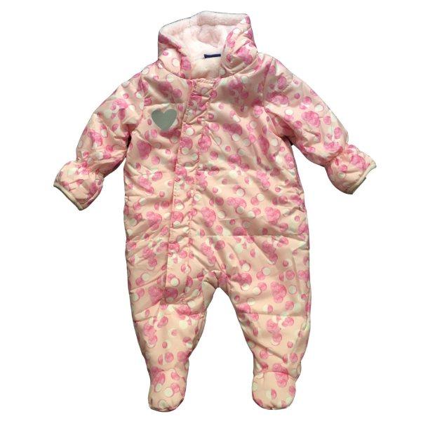 سرهمی نوزادی لوپیلو کد f896
