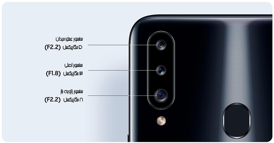 گوشی موبایل سامسونگ Samsung Galaxy A20s-32GB