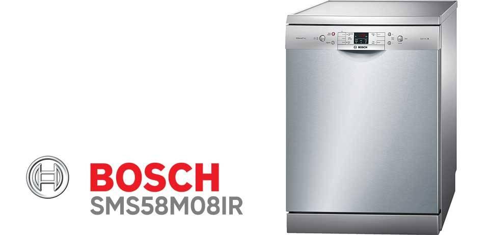 ماشین ظرفشویی ۱۳ نفره سیلور بوش مدل SMS58M08IR