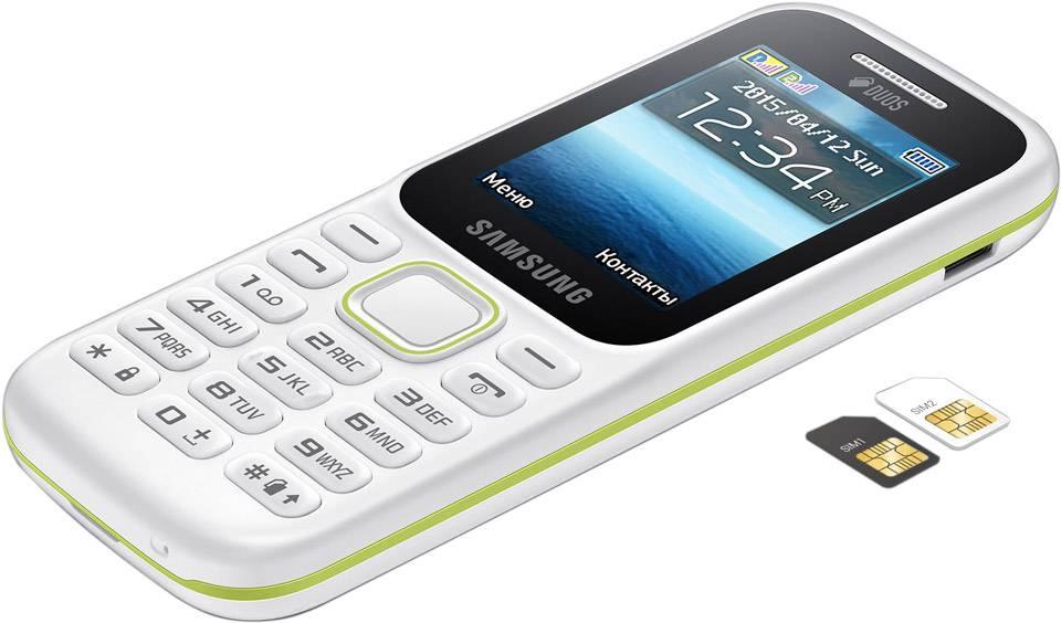 گوشی موبایل سامسونگ Samsung B310E Duos