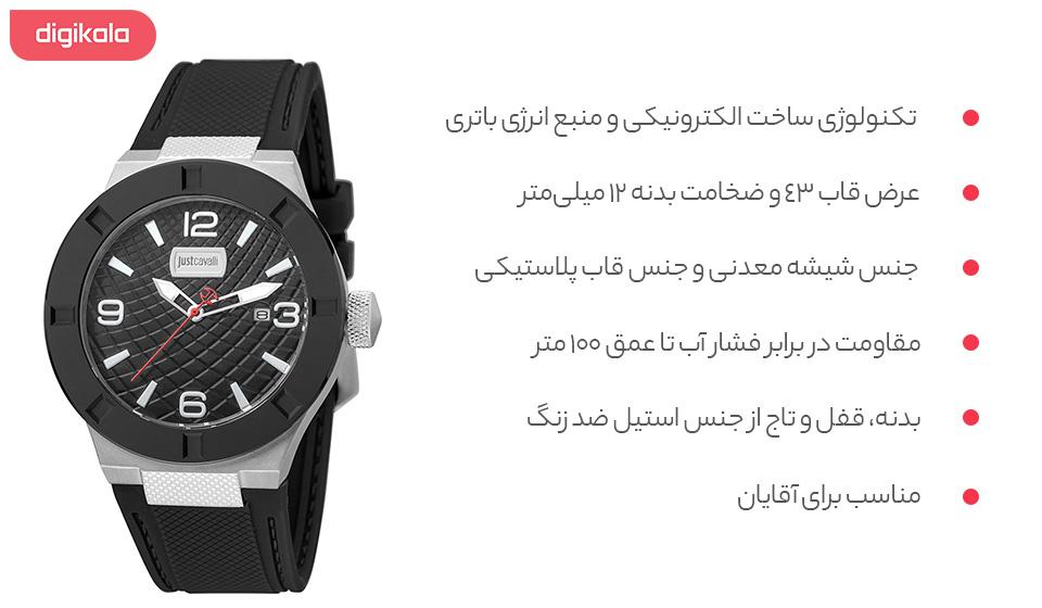 خرید ساعت مچی عقربه ای مردانه جاست کاوالی مدل JC1G017P0015