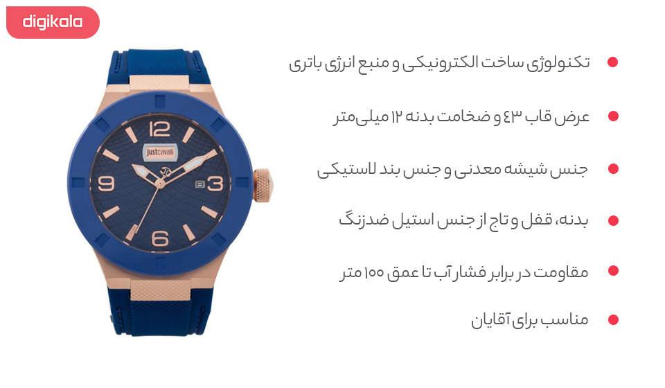 ساعت مچی عقربه ای مردانه جاست کاوالی مدل JC1G017p0035