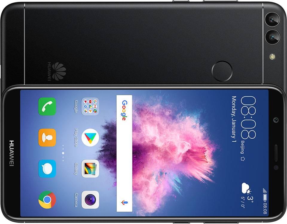 گوشی موبایل هوآوی مدل ۲۰۱۸ P Smart