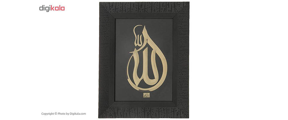 تابلوی کوچک ورق طلایی الله ترکیب قطره کد 004