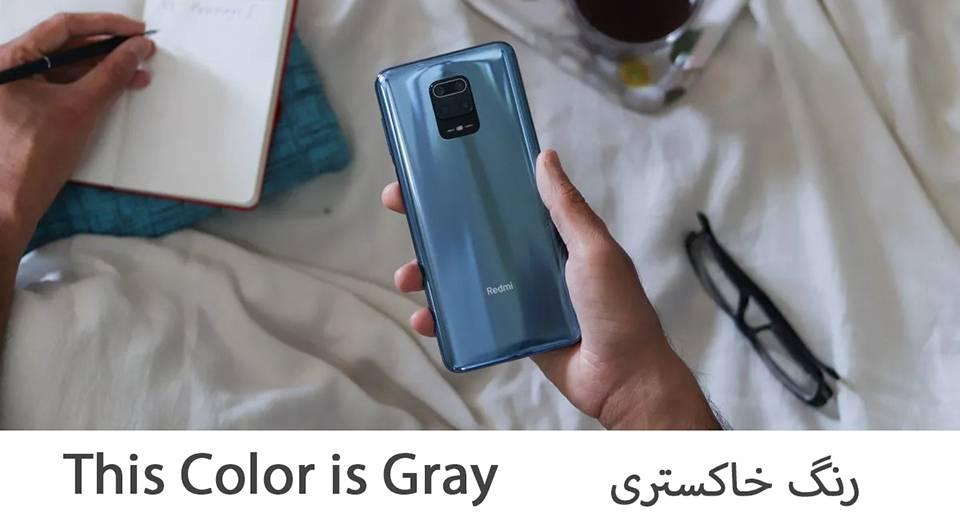 گوشی موبایل شیائومی Redmi Note 9S ظرفیت 128 گیگابایت و رم 6 گیگابایت